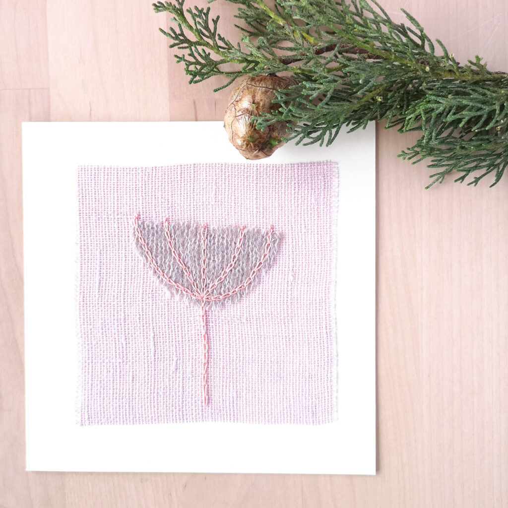 Unique hand embroidered greetings card